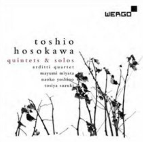 Toshio-Hosokawa-Quintets-amp-Solos-US-IMPORT-CD-NEW